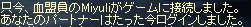 LinC3634.jpg