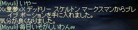 LinC3638.jpg