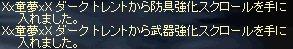 LinC37601.jpg
