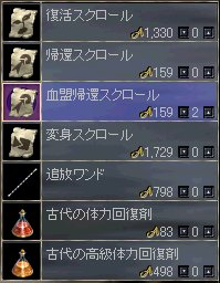 LinC3778.jpg