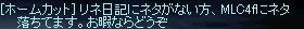 LinC4053.jpg