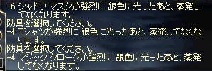 LinC4186.jpg