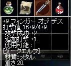 LinC4191.jpg