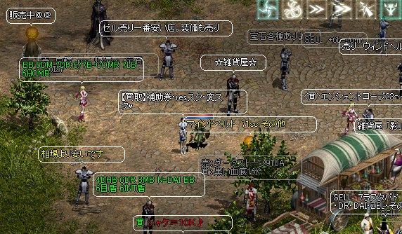 LinC4650.jpg