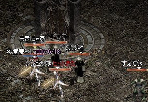 LinC5298.jpg