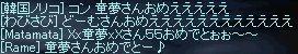 LinC6481.jpg