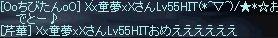 LinC6489.jpg
