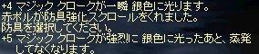 LinC6712.jpg