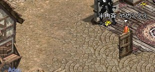 LinC6758.jpg