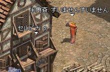 LinC6761.jpg