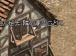 LinC6772.jpg