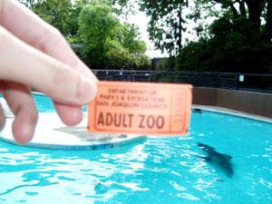 成人動物園