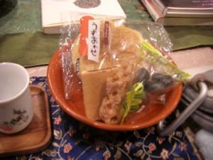 中国茶セミナー4