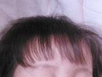 ON THE 眉毛