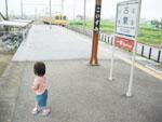 電車来たど?