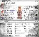 screenodin983.jpg