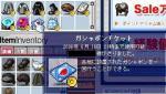 20060518220301.jpg