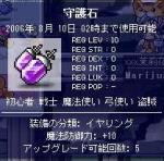 20060819121733.jpg