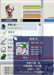 20061203230931.jpg