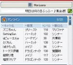 20061225234107.jpg