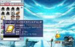 20070718123547.jpg