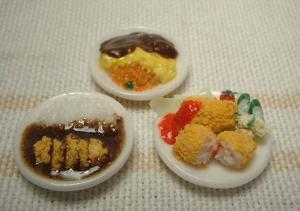 洋食3種.jpg