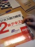 20070630205132