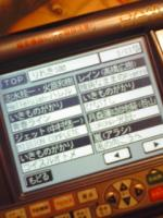 20081103231414