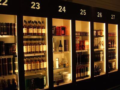 whiskymuseum01052006.jpg