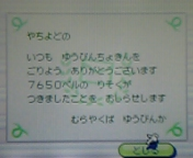 20060801211832