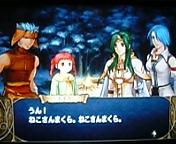 左からライ、エイミ、エリンシア、ルキノ