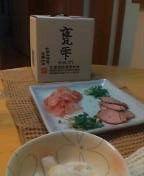 甕雫とステキご飯