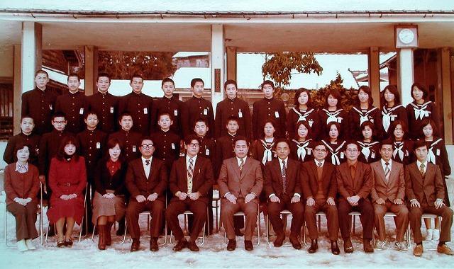 弥富中1975年卒業生