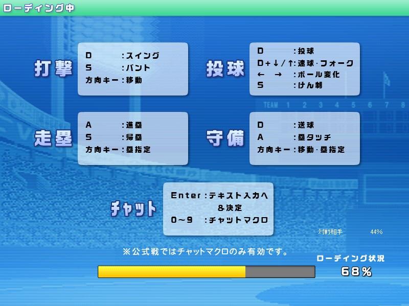 2009y11m12d_181804640.jpg
