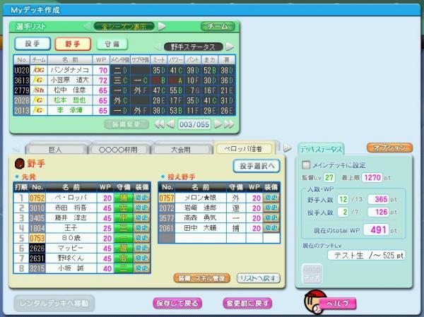 2009y12m07d_231643234_convert_20091207233121.jpg
