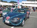yakumo_roadstar.jpg