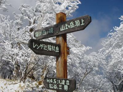 2007-01-13107.jpg