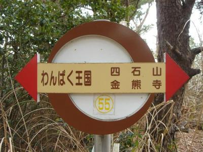 2007-01-28.038.jpg