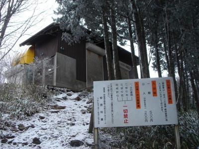 2007-02-11-140.jpg