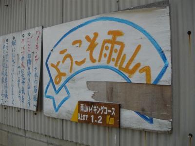 2007-03-04-007.jpg