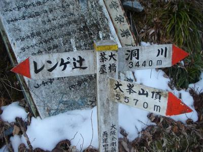 2007-03-23-005.jpg
