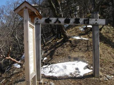 2007-03-23-056.jpg