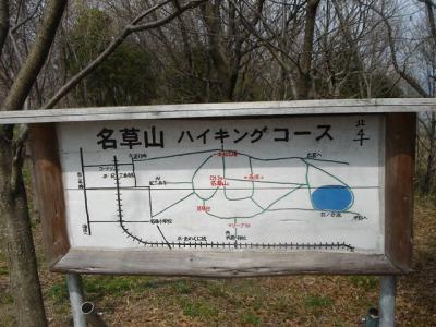 2007-03-31-054.jpg