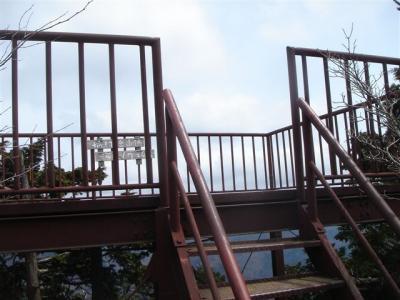 2007-04-20-198.jpg