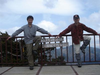 2007-04-20-251.jpg