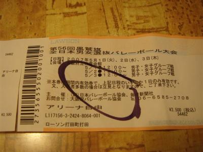 2007-05-03-180.jpg