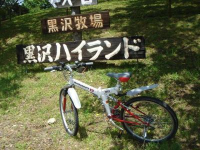 2007-06-10-201.jpg