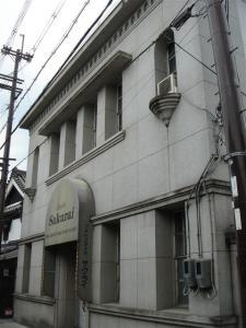 2007-07-08-032.jpg