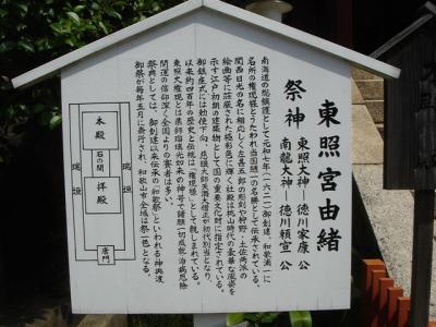 2007-07-16-111.jpg