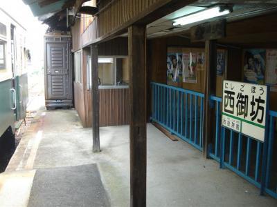 2007-07-22-026.jpg